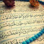 دعا برای از بین بردن شک و تردید