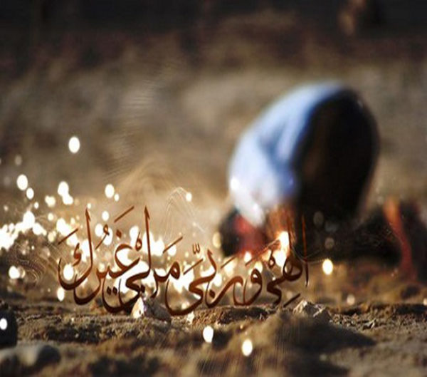 دعا برای محو گناهان
