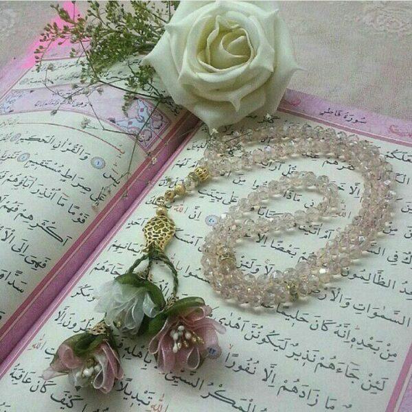 یاد خدا در قرآن