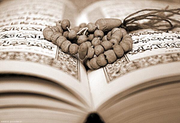نماز استخاره