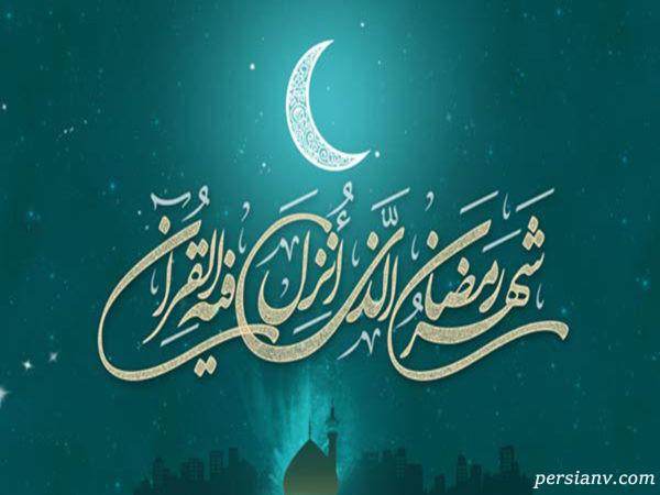 دانستنی های روایی در مورد ماه رمضان که از آن بی اطلاعید