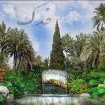 ماجرای فدک در تاریخ اسلام چه بوده است؟