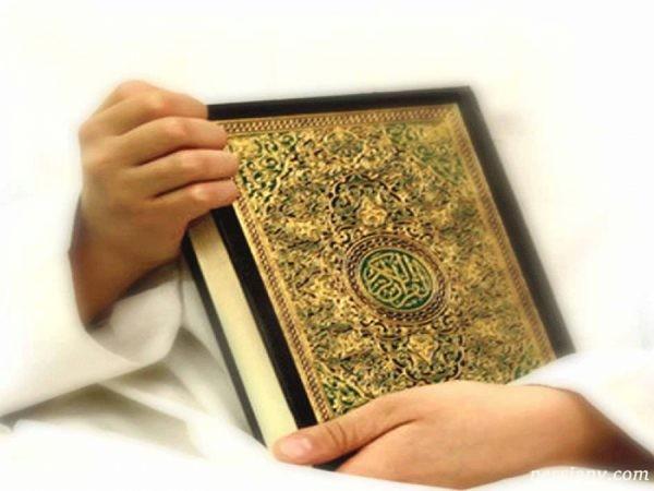 آیا ممکن است در قرآن دستکاری شده باشد؟ و یا در آینده دستبرد زده شود؟