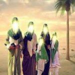 دعای توسل به پنج تن برای رفع حاجات