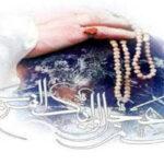 از نظر امام حسین (ع) ، امام زمان چه زمانی ظهور میکند؟