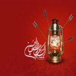 اعمال روزها و شب های ماه محرم الحرام