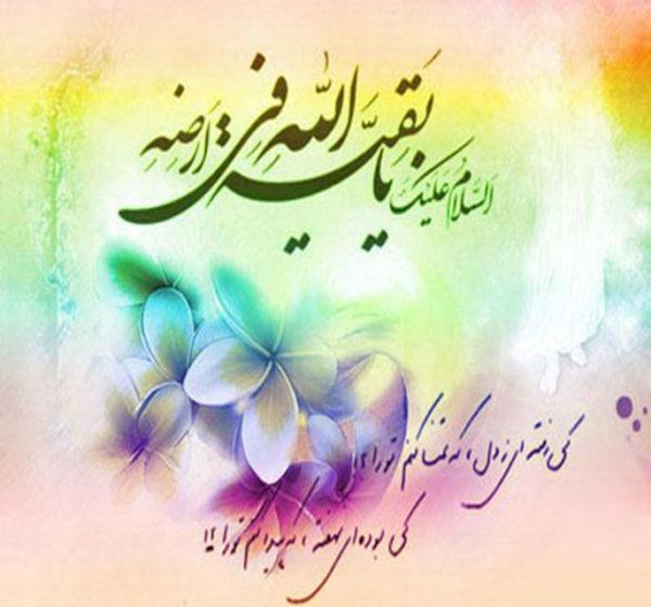 دل نوشته ای بسیار زیبا به امام زمان (عج)