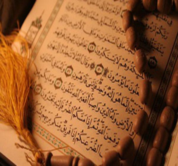 ختم برای رفع حاجت