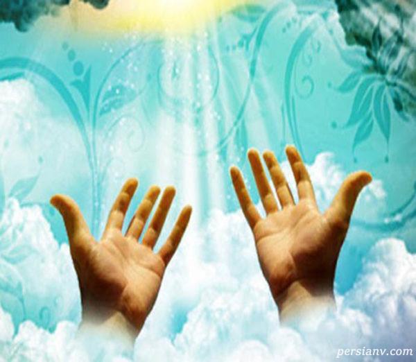 دعا برای دعوای دو نفر