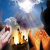دعاهای ما چه زمانی مستجاب میشوند؟