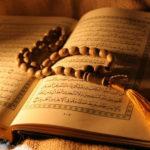 دعای قبل از استخاره کردن چیست؟