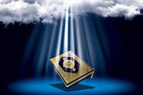 معجزات پزشکی قرآن