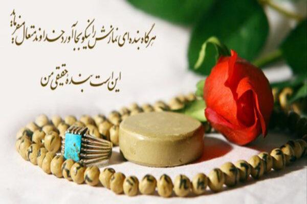 فواید نماز های پنجگانه