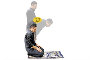 دعا برای درمان شک در نماز چیست؟