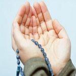 دعا برای دور کردن اضطراب و دلشوره چیست؟