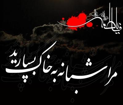 نخستین تابوت در اسلام