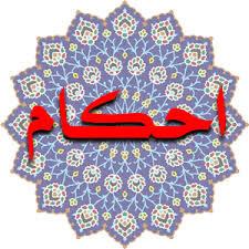 مسواک کردن و فواید آن درکلام پیامبر اکرم(ص)