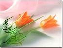 دعا برای یافتن همسر دلخواه