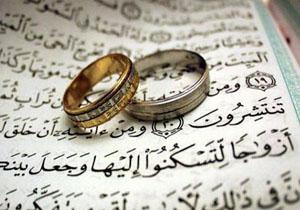 ماه ربیع الاول و ازدواج در آن چه برکاتی دارد؟(۲)