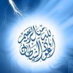 دعایی برای دفع وسوسه های شیطانی و دوری از گناهان