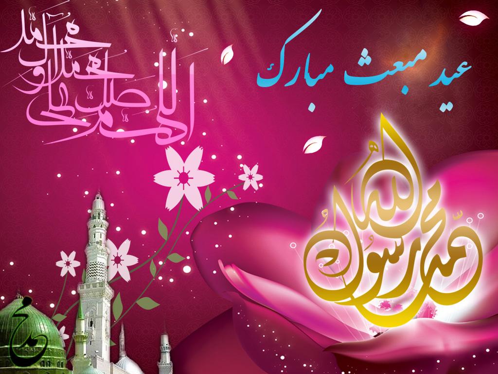 اعمال شب ۲۷ ماه رجب | نماز شب عید مبعث