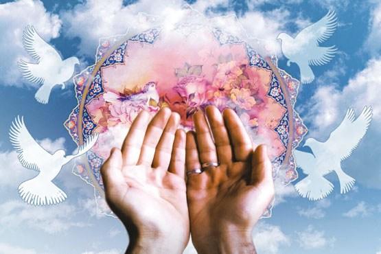 و شفا ذکر دعا یافتن جهت مریض