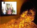 آیا زن می تواند بعد از بخشیدن مهریه آن را مطالبه کند؟