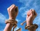 ذکر آمرزش گناهان کبیره و صغیره