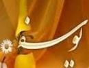 داستانی جالب و آموزنده از قرآن
