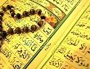 فواید و آثار خواندن سوره یس در قبرستان !!