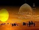 ثواب هر قدم در راه زیارت امام حسین علیه السلام !