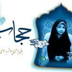 پرسش پیرامون مسئله حجاب / معنویت حقیقی جز در قرب به خداوند تعالی نیست