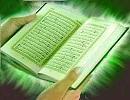 قرآن را هنگام خواب این گونه ختم کنید