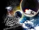 چرا شب قدر در ماه رمضان است؟