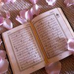 آیاتی از قرآن کریم که در آنها خداوند از حقوق زنان دفاع می کند