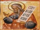 هوشع، یکی از پیامبران الهی را بیشتر بشناسیم