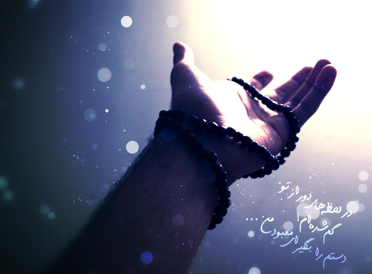 نماز برای آمرزش گناهان به دستور پیامبر اکرم (ص)