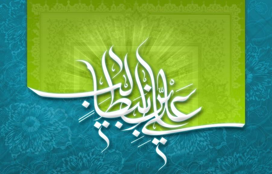 دعای سریع الاجابه رفع حاجات به توصیه امام علی علیه السلام