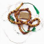 نحوه ی خواندن نماز مخصوص امام سجاد علیه السلام