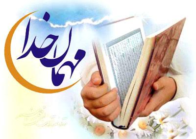 میزان کفاره روزه های قضا در اسلام چند است؟