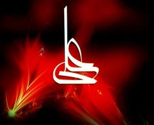 آخرین وصیتهای امام علی علیه السلام به اولادش چه بود؟