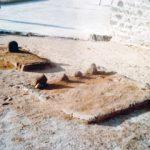 چه کسانی در قبرستان بقیع مدفون اند؟