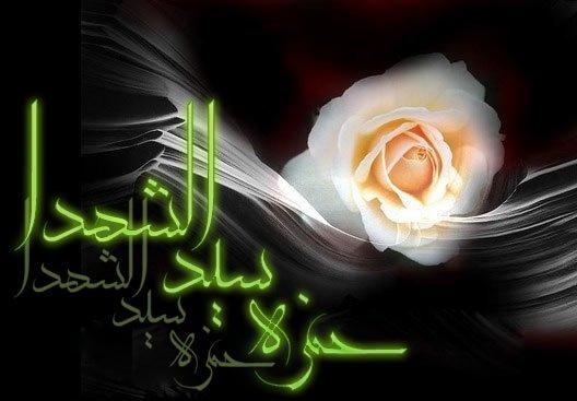 آزادمنشی و ظلم ستیزی حضرت حمزه