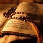خواندن این سوره در زندگی معجزه می کند!