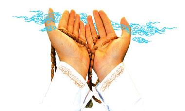 طریقه خواندن نماز دهه اول ذی الحجه