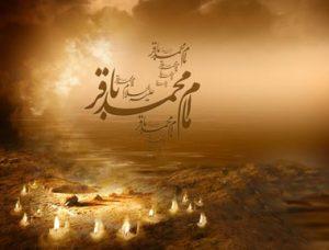وصیت حضرت باقرالعلوم (ع) به فرزندش درباره چگونگی برپایی مراسم عزاداری