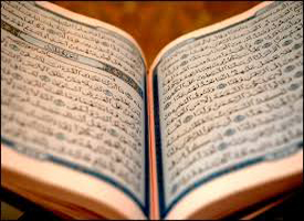 قرآن بخوانید تا زنگ دلتان برطرف و دلتان بهاری شود