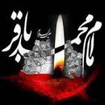 سیره امام باقر(ع) بهترین پاسخ در برابر شبهات دینی