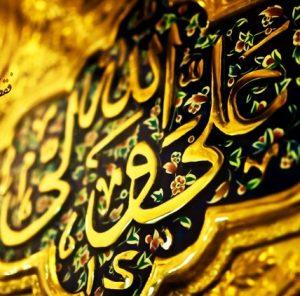 عید غدیر فرصتی برای تقویت وحدت بین مسلمانان است