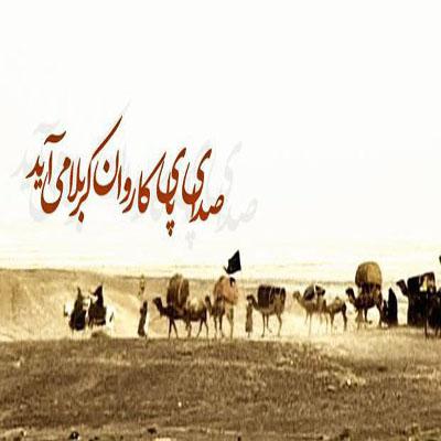 حضرت علی اصغر بابالحوائج کربلا